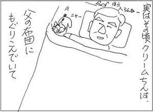 2011227_3