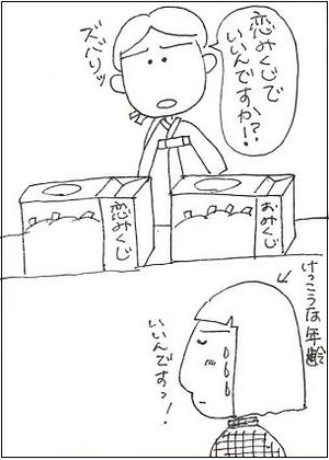 20111015_4
