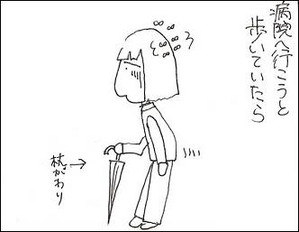 2012420_3