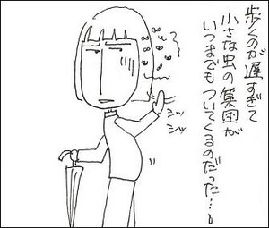 2012420_4