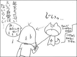 201257_4