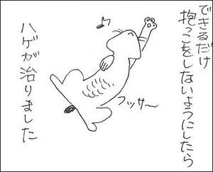 2013531_4