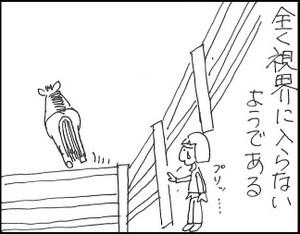 201575_4